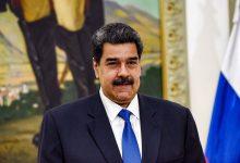 صورة فيسبوك يجمد صفحة رئيس فنزويلا بسبب معلومات مضللة عن كوفيد-19