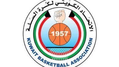 صورة بطولة كأس الاتحاد الكويتي لكرة السلة تنطلق غدا بمشاركة 13 ناديا