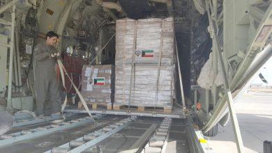 صورة أولى المساعدات الكويتية العاجلة إلى الهند لمكافحة «كورونا» .. تصل السبت المقبل