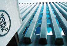صورة البنك الدولي : الدين العام لدول الشرق الأوسط وشمال إفريقيا يتضخم جراء كورونا