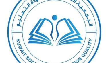 صورة «جودة التعليم» : الاختبارات الورقية قرار حصيف يحمي العملية التعليمية ويحقق العدالة بين المتعلمين