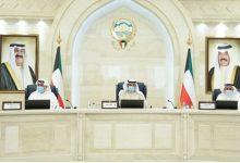 صورة عقد مجلس الوزراء اليوم اجتماعا استثنائيا