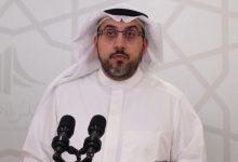 صورة الشاهين: اقتراح بقانون في شأن الصكوك الإسلامية لتنظيم التعاملات المالية وحماية مصالح العملاء