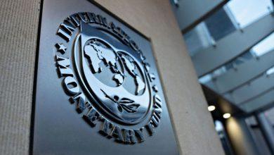 صورة صندوق النقد يتوقع نمو الاقتصاد الأميركي هذا العام بأسرع وتيرة منذ 25 عاماً