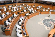 صورة 5 نواب يقترحون تعديل قانون (رعاية المسنين) بإعفائهم من رسوم الخدمات العامة