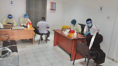 """صورة """"الصحة"""": بدء تطعيم عاملي مزارع العبدلي والوفرة في إطار مضاعفة جهود مكافحة (كورونا)"""