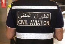 """صورة """"الطيران المدني"""": 979 رحلة جوية نقلت 98934 راكباً في مطار الكويت الدولي خلال عطلة العيد"""