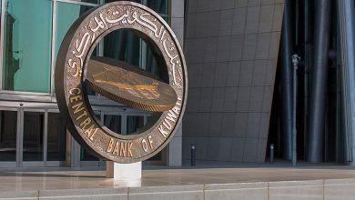 صورة البنك المركزي: 6.8 مليار دينار فائض الحساب الجاري المحلي في عام 2020