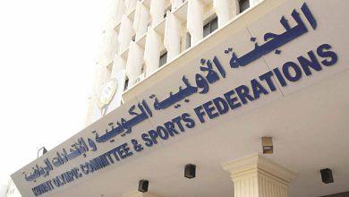 صورة اللجنة الأولمبية الكويتية تشيد بانتخاب رئيس مجلس إدارة نادي الدراجات الهوائية نائبا لرئيس الاتحاد الآسيوي للدراجات الهوائية