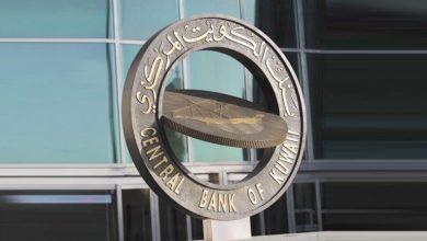 صورة بنك الكويت المركزي:انخفاض عرض النقد 8ر0 بالمئة لتبلغ 7ر38 مليار دينار في يوليو الماضي