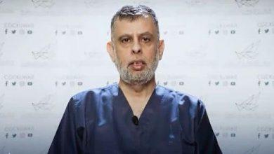صورة د. خالد الجارالله: انحسار فيروس كورونا ميدانياً و سريرياً