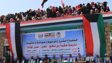 صورة ترجمة للتوجيهات السامية.. دولة الكويت تواصل مسيرة الخير بمزيد من البذل والعطاء