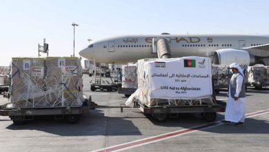 صورة الإمارات ترسل طائرة تحمل مساعدات طبية وغذائية عاجلة إلى أفغانستان