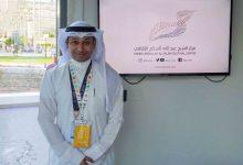 صورة مركز عبدالله السالم الثقافي يعزز مكانته دوليا عبر (اكسبو دبي 2020) باعتباره أكبر المشاريع الثقافية بالعالم