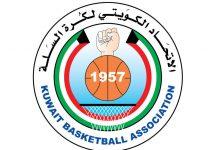 صورة بطولة الدوري الكويتي الممتاز ال59 لكرة السلة تنطلق غدا بمشاركة 6 أندية