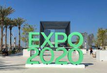 صورة الإمارات تمنح موظفيها اجازة استثنائية لمدة 6 أيام لزيارة (إكسبو دبي 2020)