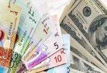 صورة الدولار يستقر أمام الدينار عند 0.302 واليورو يرتفع إلى 0.356