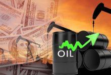 صورة النفط الكويتي يرتفع إلى 62.91 دولاراً للبرميل