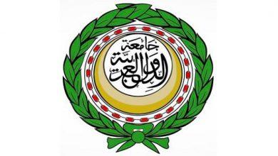 """صورة جامعة الدول العربية تحذر من خطورة تنفيذ الاحتلال الاسرائيلي مشروع ما يسمى """"تسوية الأراضي"""" في مدينة القدس المحتلة"""