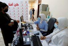 صورة البحرين توافق على جرعة ثالثة منشطة من لقاح (سبوتنيك-في)